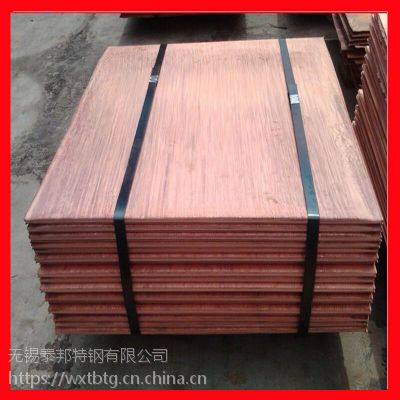 紫铜板厂家 T2铜板 铜带 超宽铜板 紫铜棒材 规格齐全
