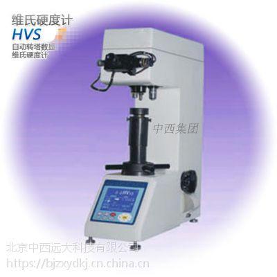 中西供应自动转塔数显维氏硬度计型号:RR64-HVS-5库号:M404864