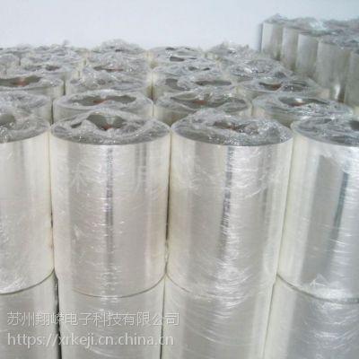 大量低价批发供应PET透明色聚酯薄膜