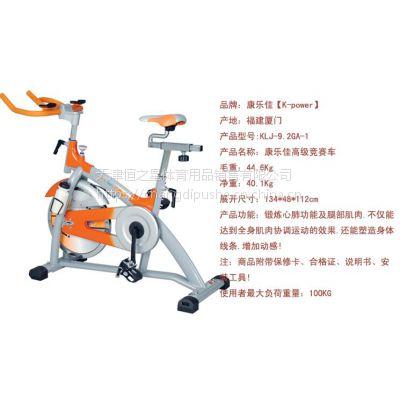 康乐佳动感单车9.2GA价格天津健身车专卖直立式磁控健身车