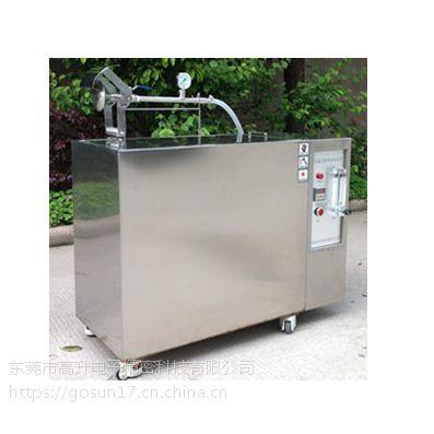 广东DELTA供应智能型手执式喷淋试验装置 GB2423.38—2005