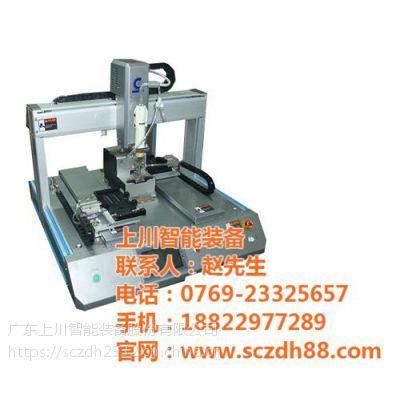 吸附式自动螺丝机,江苏自动螺丝机,上川螺丝机厂家(在线咨询)