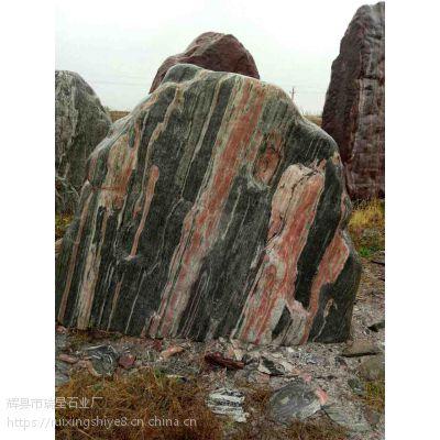 厂家供应新乡优质刻字景观石 优质