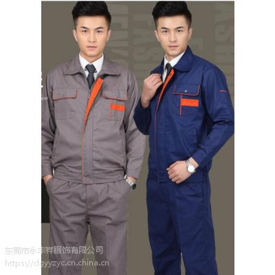 东莞企石制服定订做制,企石制服定订做制服装厂