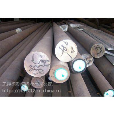 现货供应浙江宁波9Cr18Mo圆钢价格