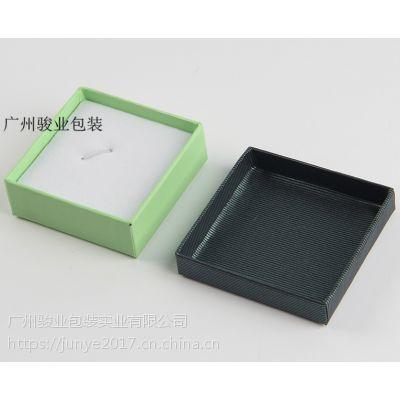 骏业包装装饰品盒厂家定做服务