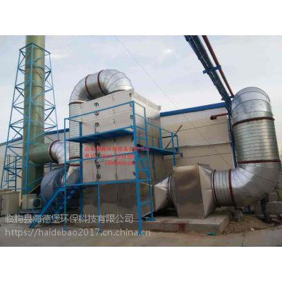 海德堡HDB-R-I型 有机废气处理设备 低温等离子体废气处理设备