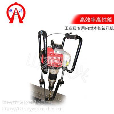 LQ-45电动钢轨钻孔机工厂_131 8131 9353 基本参数
