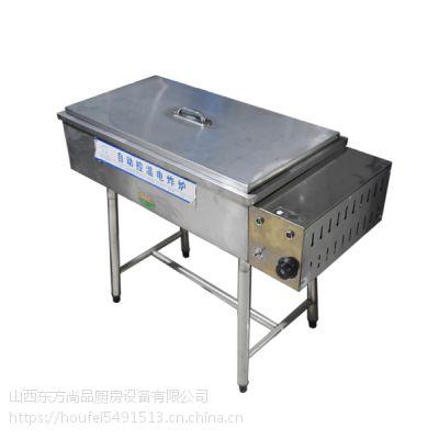 山西商用厨房饭店不锈钢厨房设备40L立式自动控温电炸炉