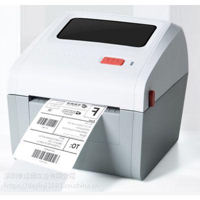 OD800热敏标签打印机 身材小巧 简洁美观价格优惠
