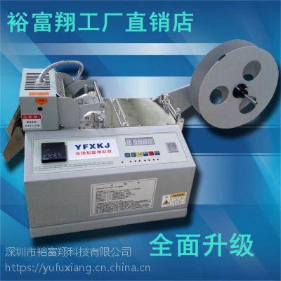 裕富翔导电布切断机 魔术贴平角圆角裁切机 冷热切割均可 冷切机热切机