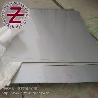304不锈钢研磨棒规格 南京泽夏