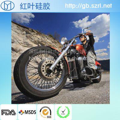 摩托车电子元器件绝缘密封硅胶