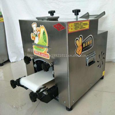 若轩小型包子皮机商用电动压面皮机擀面皮混沌皮机仿手工饺子皮机