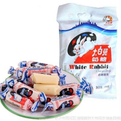 上海特产 冠生园原味大白兔奶糖114g 结婚庆软糖喜糖果 怀旧零食