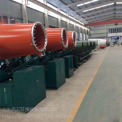执行保准喷雾机水泥厂除尘设备全自动除尘雾化设备