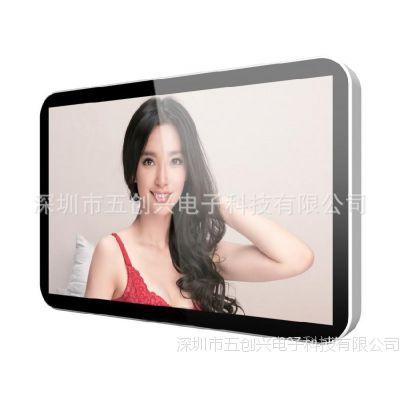 55寸红外触摸电脑电视一体机 大尺寸多点红外触摸电脑电视一体机