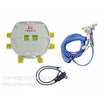 中西(LQS现货)静电接地控制器静电部分 型号:QAT1-SLA-S-Y库号:M104148