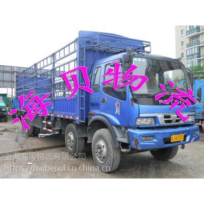 上海到南昌往返运输 空车配货 行李搬家 厂家直销