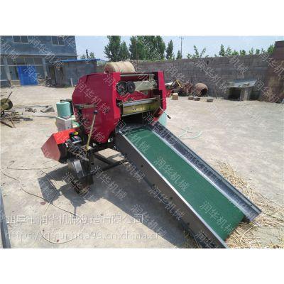浙江花生秧打捆机 铡切牧草包膜机 高端品质青贮打捆机