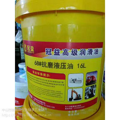 工业润滑油-液压油-抗磨液压油