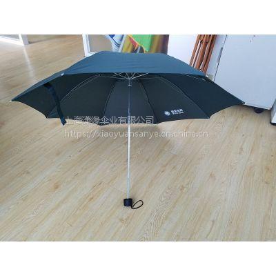 供应高档广告折叠伞 折叠式礼品伞雨伞 产品促销礼品伞 三折叠式礼品伞定制