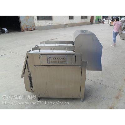 供应高效冻肉切块机,快速分割各种冻肉