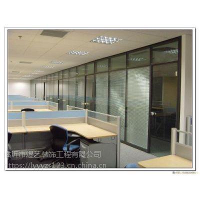 济宁玻璃隔断制作水平的要求