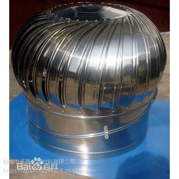 长沙零售屋顶不锈钢通风机加厚材质风球 无动力低噪音风机耐腐蚀风帽