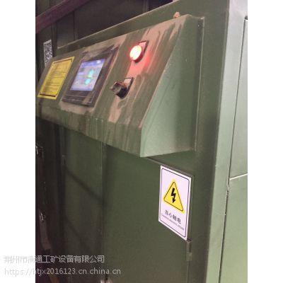 粮食烘干配套热能设备生物质热风炉厂家供应全电脑控制