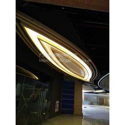 茶餐厅橡木纹弯曲线铝通_铝管_铝型材组装柳叶形设计
