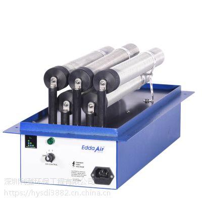 大型中央空调管道空气净化装置杀菌除尘去甲醛分解异味和挥发气体