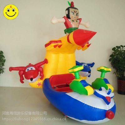 新款充气电瓶车 卡通外罩儿童游乐电玩具碰碰车