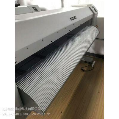 九成新武藤1638户外写真机打印机