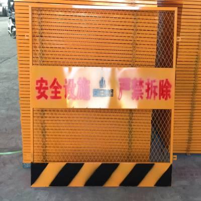 厂家直销井口防护网生产厂