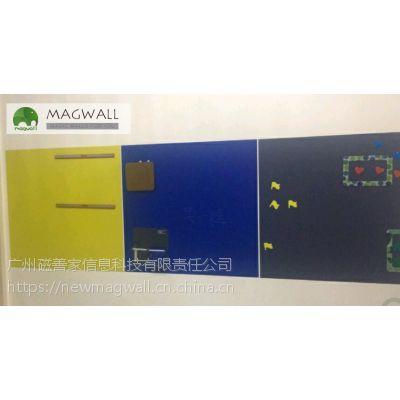 广州磁善家订购儿童卧室书房彩色黑板安全环保无异味黛蓝色磁性彩色书写板