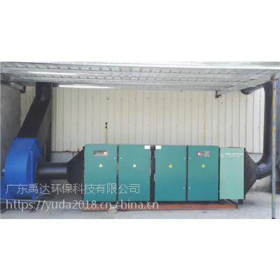 废气治理公司 低温等离子废气处理