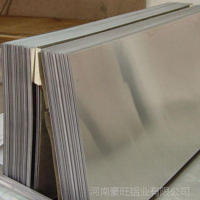 铝板厂家生产3003铝板卷,质量好
