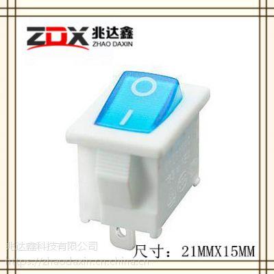 深圳厂家直销二档二脚白色带灯船形开关21X15ZDX-1118-WUAA