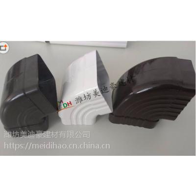 厂家直销铝合金天沟 成品檐沟 塑料水槽 K型设计 造型优美