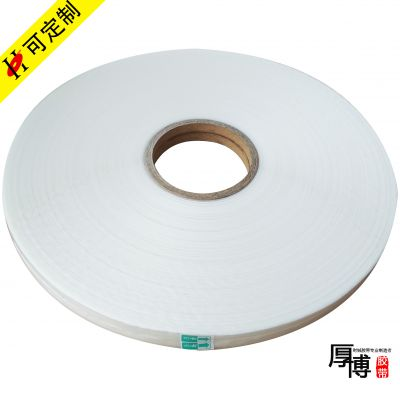 HDPE03空白不干胶自粘封缄胶带 双面环保型胶带
