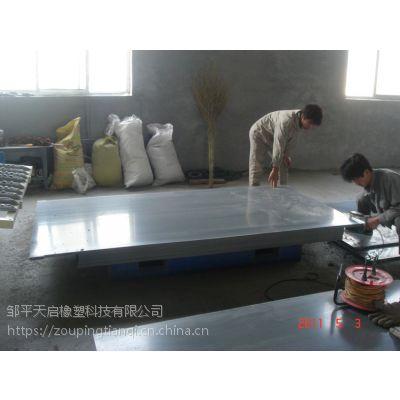 陕西直销PVC雕刻板彩色密度板材灰色黑色PVC原料板