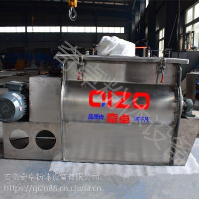 厂家直销食品混料机多功能豆米搅拌设备找奇卓连续式无重力混合机