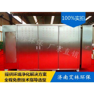 如何解决家具喷漆废气处理问题,济南艾林环保提供完美解决方案。
