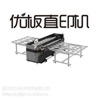 锐诺斯KT板打印机多少钱一台