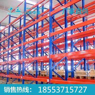 货车架厂家直销,折叠货车架 平板工具车 物流平板车