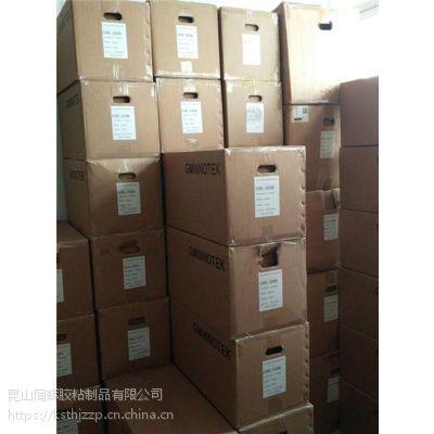 温州泡棉,泡棉,昆山同辉胶粘制品(在线咨询)