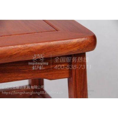 客厅红木家具厂家、客厅红木家具、老雕匠家具