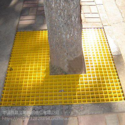 玻璃钢格栅树篦子、洗车房盖板、护树板