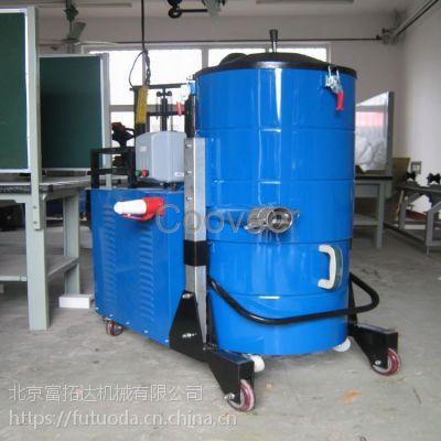工业吸尘器,中型、大型、重型工业用吸尘器品牌北京富拓达